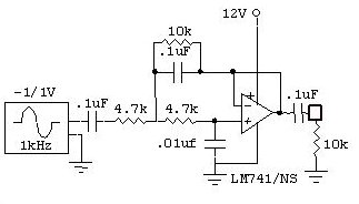 Amateur Radio - Variable Band-width Audio Amplifier